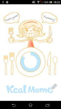 カロリーメモ poster