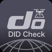 ドローン飛行チェック icon