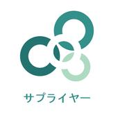 オーダーネット(職人・商社用) icon