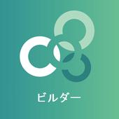 ORDERNET(建築会社用) icon