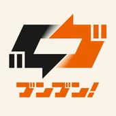 ブンブン!マーケット -バイク専用フリマアプリ- icon