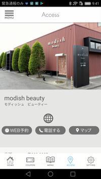 宮崎市の美容室 modish beauty screenshot 3