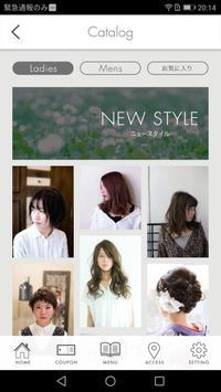 roost hair design 公式アプリ screenshot 2