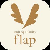 大野城市hair speciality flap(フラップ) icon