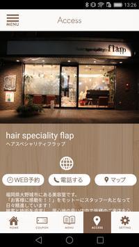 大野城市hair speciality flap(フラップ) screenshot 4