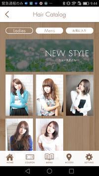 大野城市hair speciality flap(フラップ) screenshot 2
