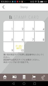 宇和島の美容室kokomo screenshot 2