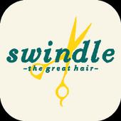 中津市の美容室swindle icon