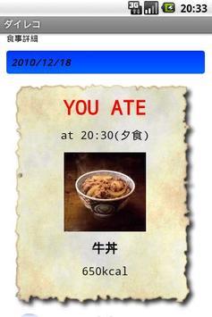DietRec poster