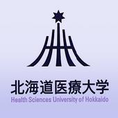北海道医療大学 icon