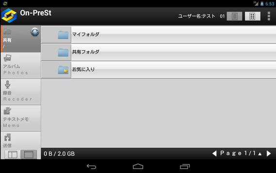 On-PreSt for Android Tablets screenshot 1