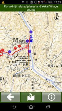 Miyoshitabi apk screenshot