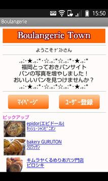 Boulangerie Town apk screenshot