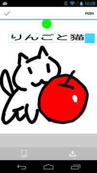 お絵かき無料漫画広場 apk screenshot