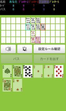 Sevensroid screenshot 1