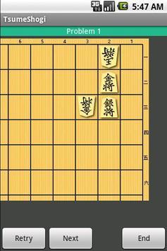 TsumeShogi apk screenshot