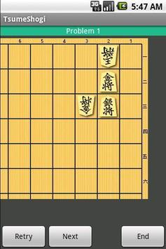 TsumeShogi Standard apk screenshot