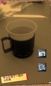 Preset camera apk screenshot