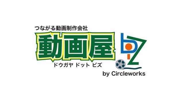 動画屋.biz poster
