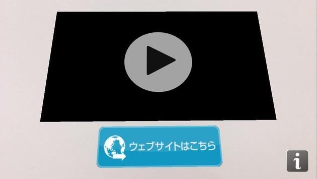 動画屋.biz apk screenshot