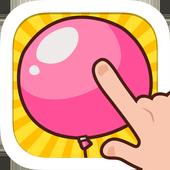 ドキドキ風船 icon