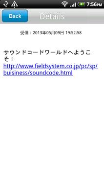 soundcode screenshot 3