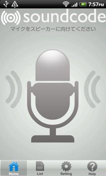 soundcode poster