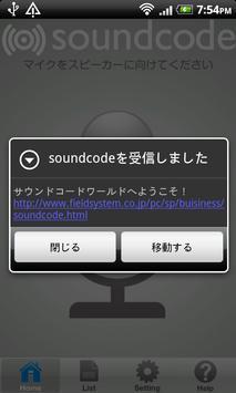 soundcode screenshot 1