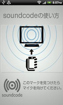 soundcode screenshot 4