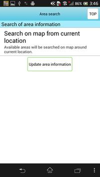 【公式】「フレッツ・スポット」カンタン接続アプリ apk screenshot