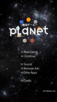 EscapeGame - Planet - poster