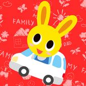 チャプリ(CHAPLI)子育て応援アプリ icon