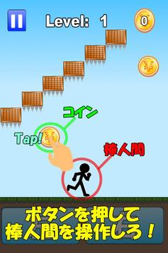 EscapeMan apk screenshot