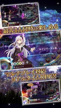 マギアコネクト apk screenshot