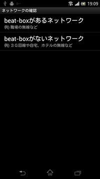 beat-access apk screenshot