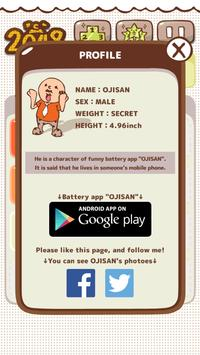 2048 Puzzle & Ojisan apk screenshot