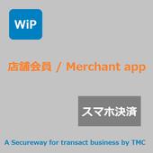 merchant.WiP-snc icon
