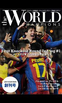 theWORLD CHAMPIONS poster