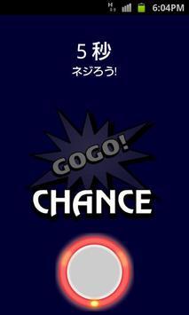 ジャグラーのGOGO!ネジペカッ! apk screenshot