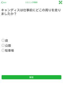 ビジネスフォレスト apk screenshot