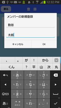 Cloudnauts apk screenshot