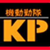 機動勤怠KP icon