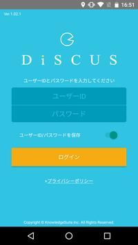 DiSCUS poster