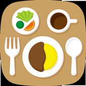リア食 icon