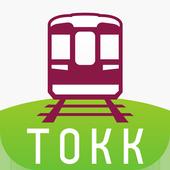 阪急沿線ナビ TOKKアプリ icon