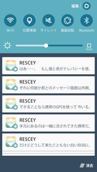 RESCEY apk screenshot