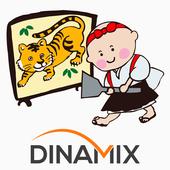 ダイナミクス公式アプリ icon
