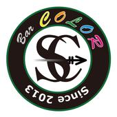 Bar Color icon