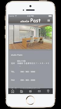 スタジオ パスト apk screenshot