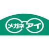 メガネのアイ衣山店 icon